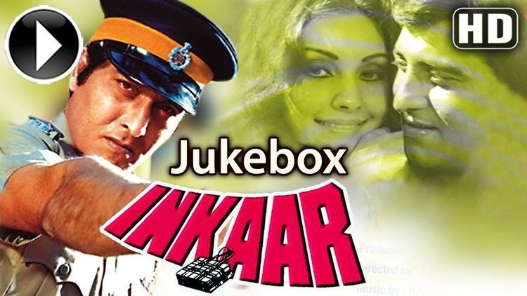 Inkaar Video Song Jukebox Vinod Khanna Vidya Sinha YouTube