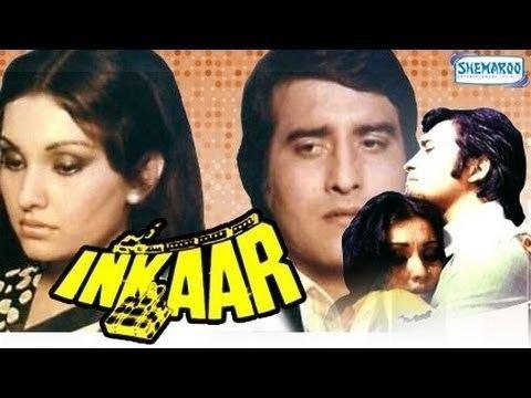 Inkaar Hindi Full Movie Vinod Khanna Vidya Sinha Shreeram