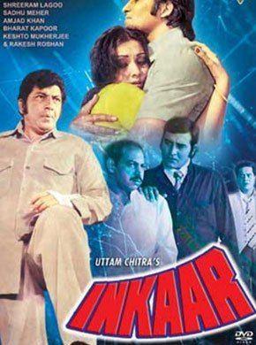 Inkaar 1978 Hindi Movie Online Vinod Khanna Vidya Sinha Shreeram