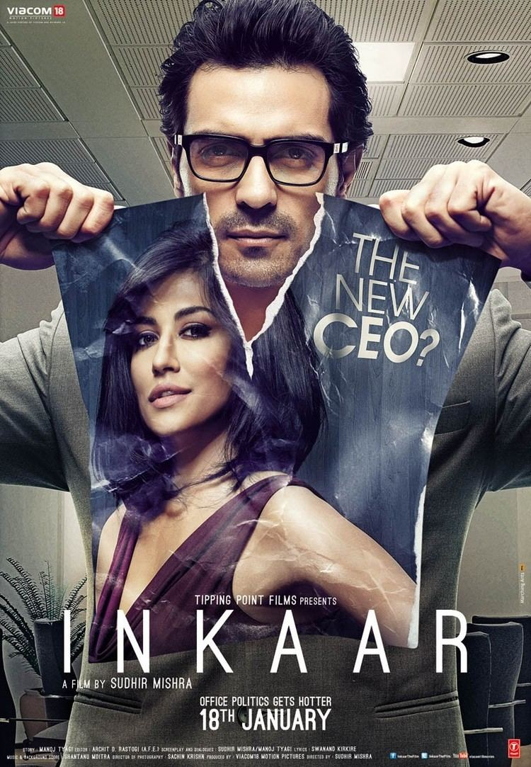Inkaar 2013 Hindi Movie Watch Online Filmlinks4uis