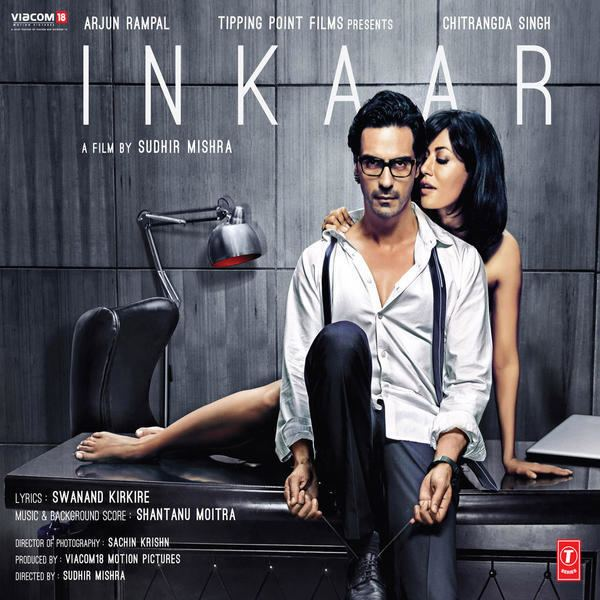Inkaar Movie Mp3 Songs 2013 Bollywood Music