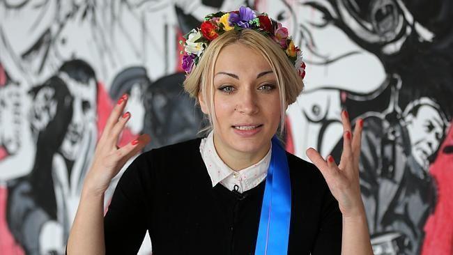 Inna Shevchenko Home FEMEN