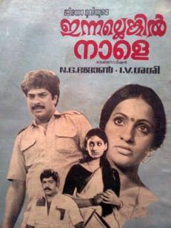 Innallenkil Naale movie poster