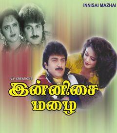 Innisai Mazhai movie poster