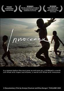 Innocence (2005 film) movie poster