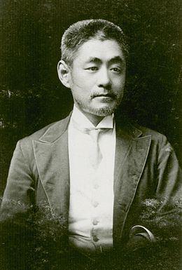 Inoue Enryō httpsuploadwikimediaorgwikipediacommonsthu