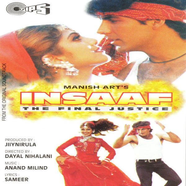 Insaaf The Justice Movie Mp3 Songs 2004 Bollywood Music