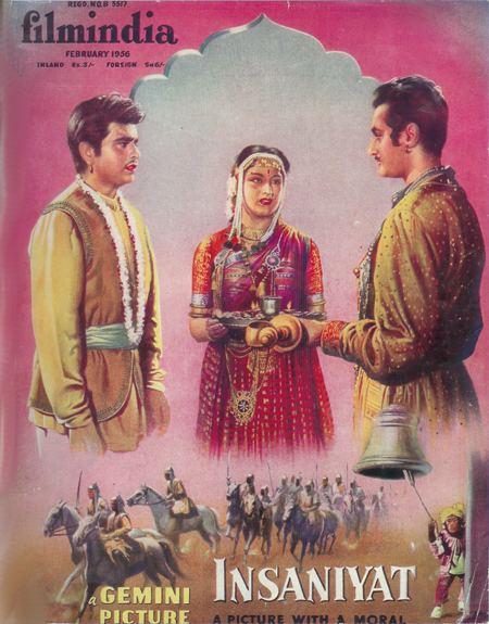 25 Insaniyat 1955 Vintage indian movie posters