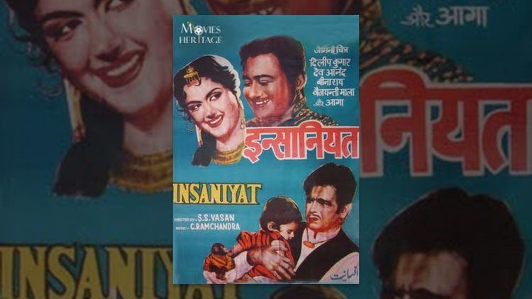 Insaniyat 1955 Dev Anand Dilip Kumar Bina Rai Superhit Classic