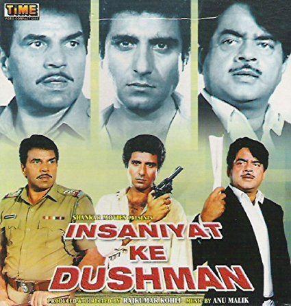 Free Download The Aulad Ke Dushman Full Movie