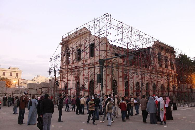 Institut d'Égypte