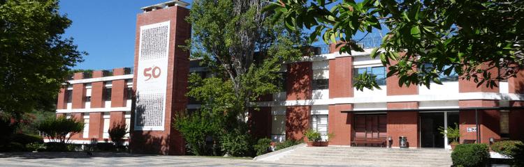 Instituto Gulbenkian de Ciência Gene Expression Unit