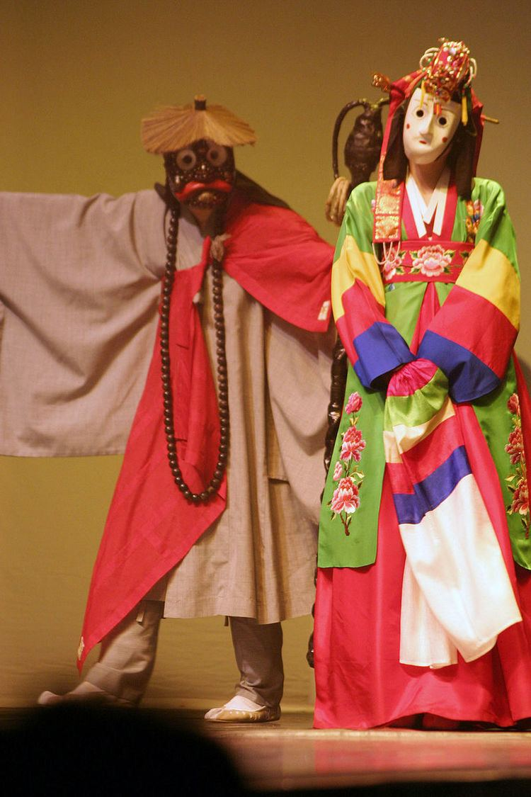 Intangible Cultural Property (South Korea)