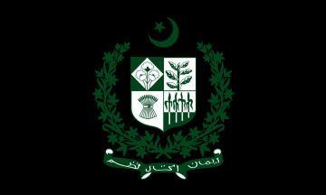 Inter-Services Intelligence InterServices Intelligence Pakistan