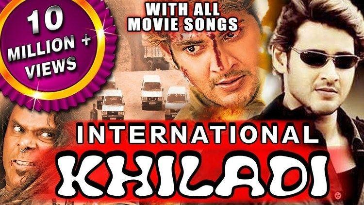 International Khiladi Athidhi 2015 Full Hindi Dubbed Movie With