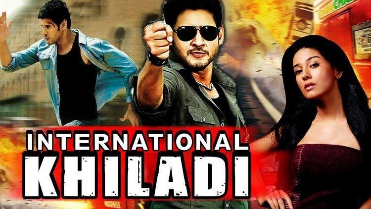 International Khiladi Athidi 2016 Full Hindi Dubbed Movie Mahesh