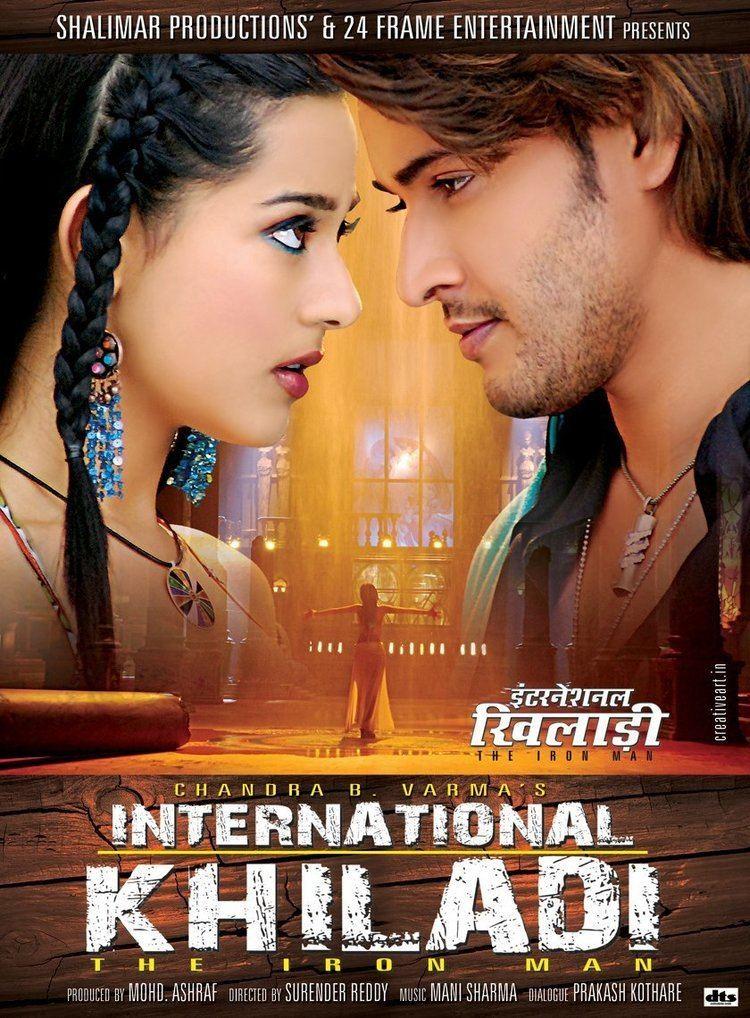 International Khiladi The Iron Man Movie Poster 1 of 5 IMP Awards
