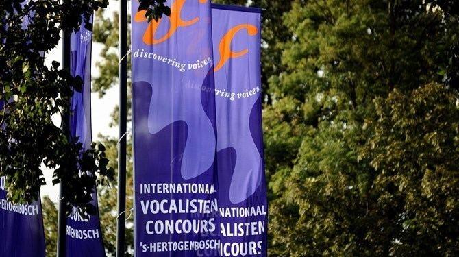 International Vocal Competition ´s-Hertogenbosch wwwivcnuCropUp670x375media9702220120917174