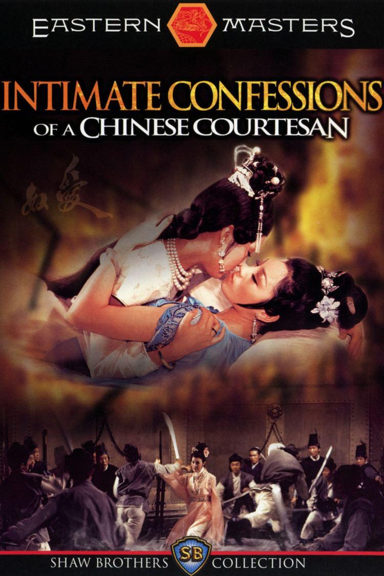 คำสารภาพส่วนตัวของศาลเจ้าจีน wwwgstaticcomtvthumbdvdboxart81532p81532d