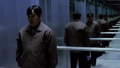 Into the Mirror Into The Mirror 2003 movie review