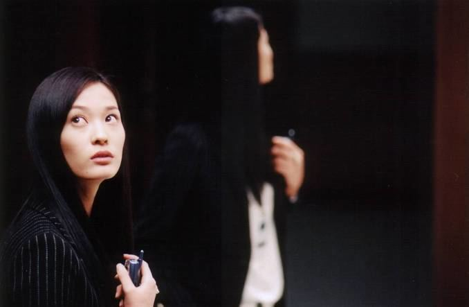 Into the Mirror Into the Mirror AsianWiki