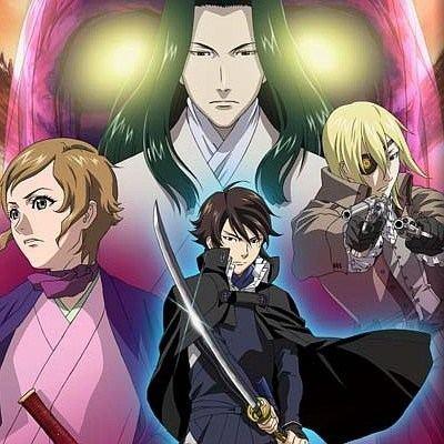 Intrigue in the Bakumatsu – Irohanihoheto Intrigue in the Bakumatsu Irohanihoheto TV Anime News Network