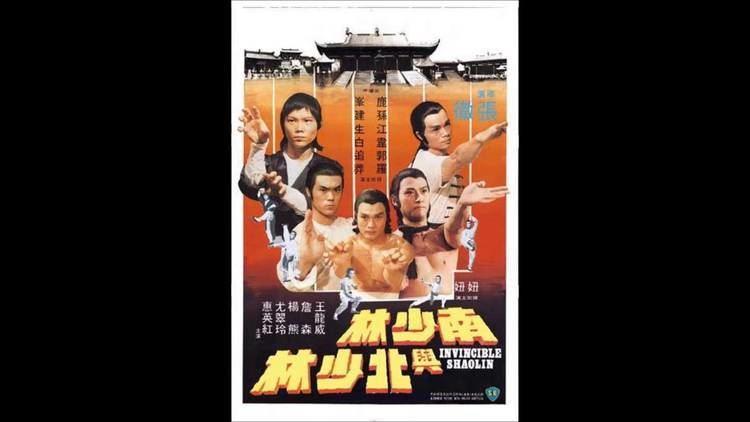Invincible Shaolin Invincible Shaolin trailer soundtrack Shaw Brothers
