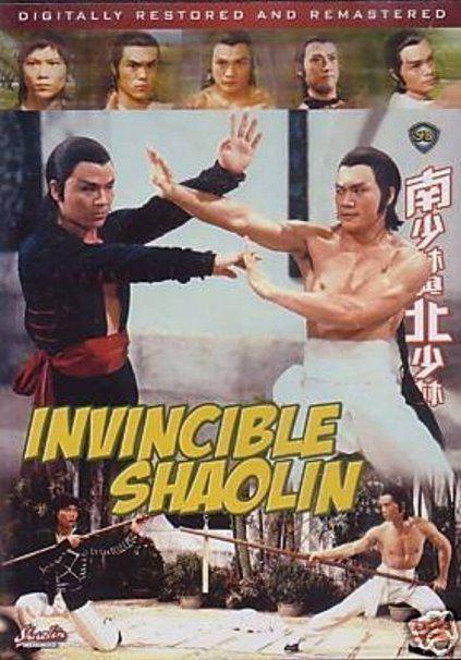 Invincible Shaolin Invincible Shaolin Kung Fu Martial Arts Pinterest