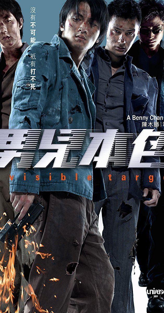Invisible Target Naam yi boon sik 2007 IMDb