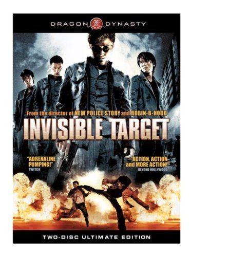 Invisible Target Amazoncom Invisible Target Lisa Lu Mark Cheng Wu Jing Sam Lee
