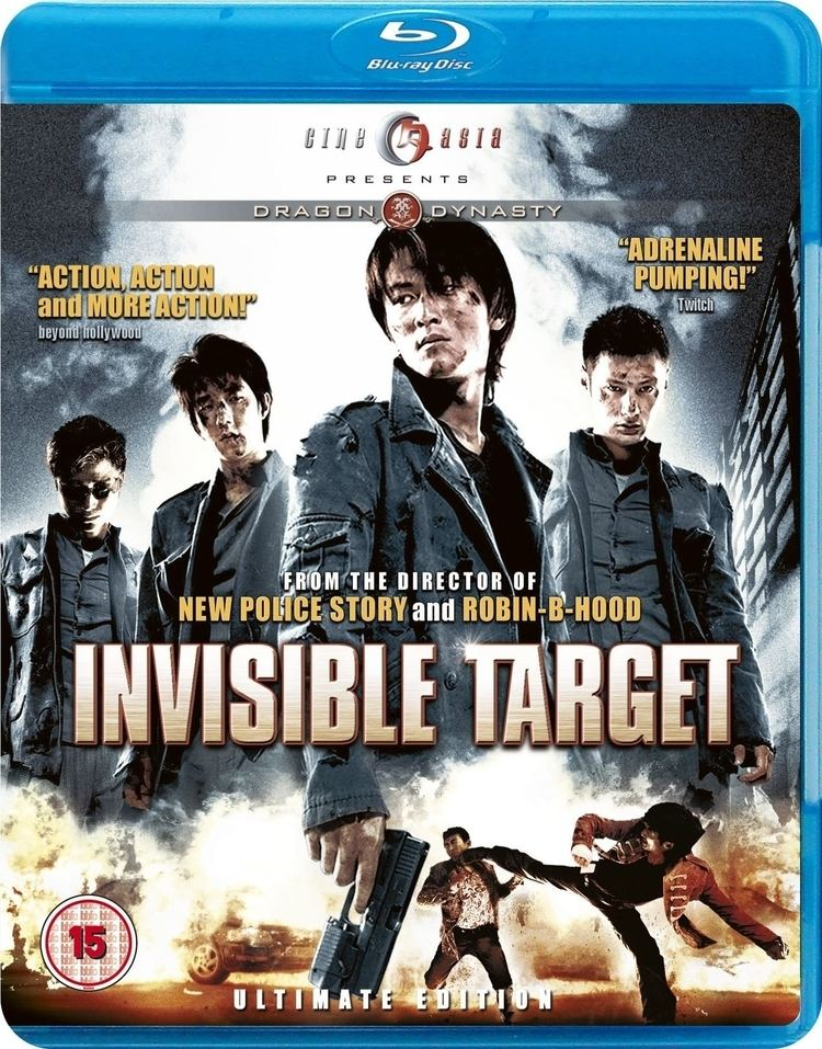 Invisible Target Invisible Target Bluray United Kingdom