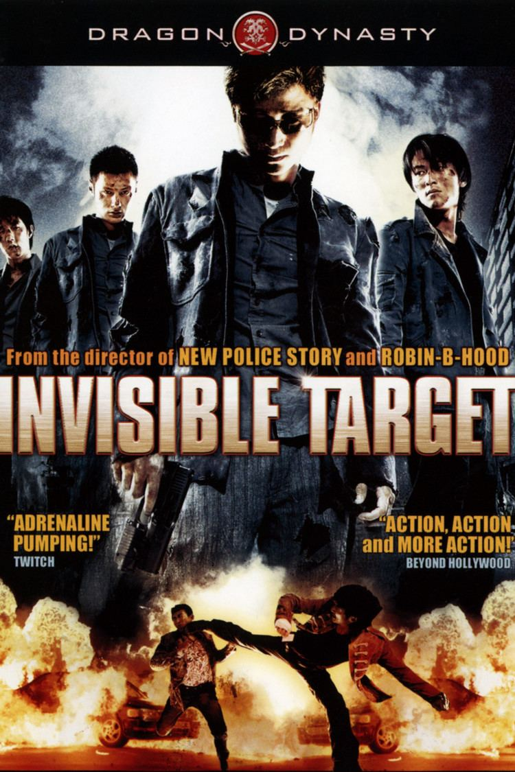 Invisible Target wwwgstaticcomtvthumbdvdboxart196388p196388