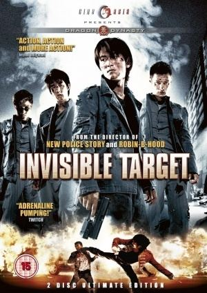 Invisible Target Invisible Target Internet Movie Firearms Database Guns in Movies