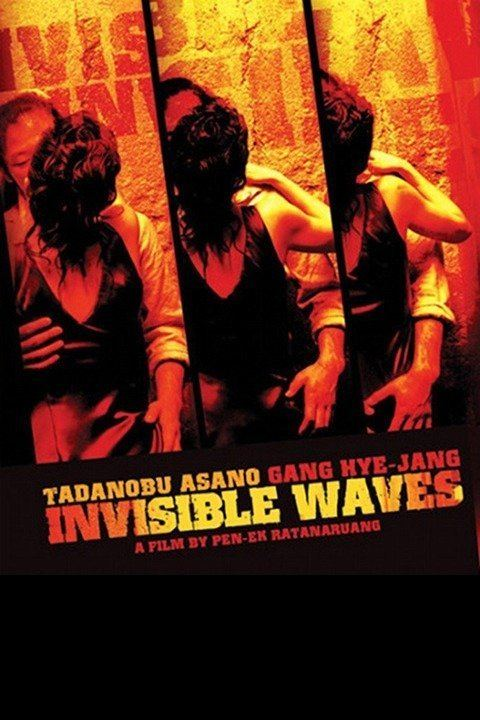 Invisible Waves wwwgstaticcomtvthumbmovieposters164789p1647