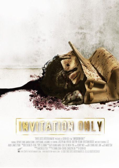 Invitation Only (film) INVITATION ONLY Review HorrorsNotDeadcom A Favorite Horror