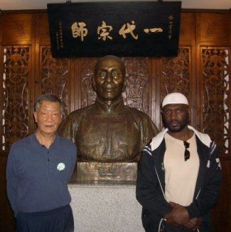 Ip Ching About us Ip ching The Wing Chun School