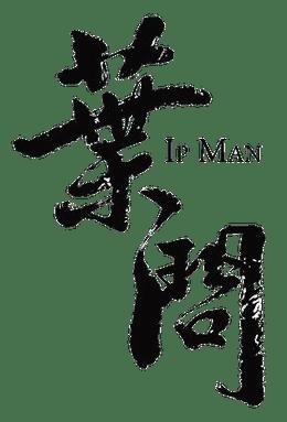 Ip Man (film series) movie poster