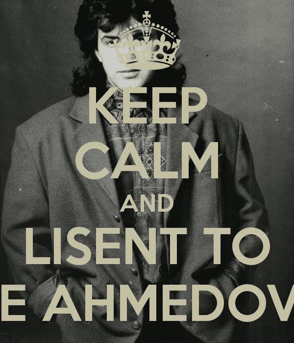Ipče Ahmedovski KEEP CALM AND LISENT TO IPE AHMEDOVSKI Poster harisharydervisevic