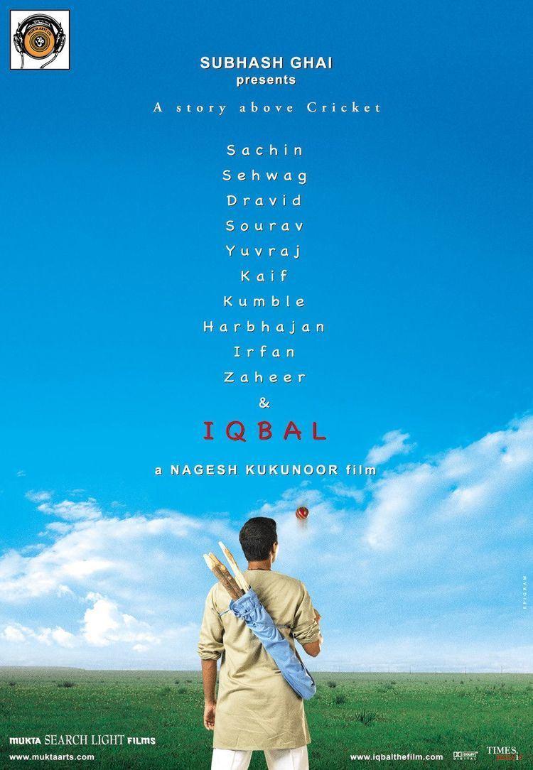 Iqbal Movie Poster 1 of 6 IMP Awards