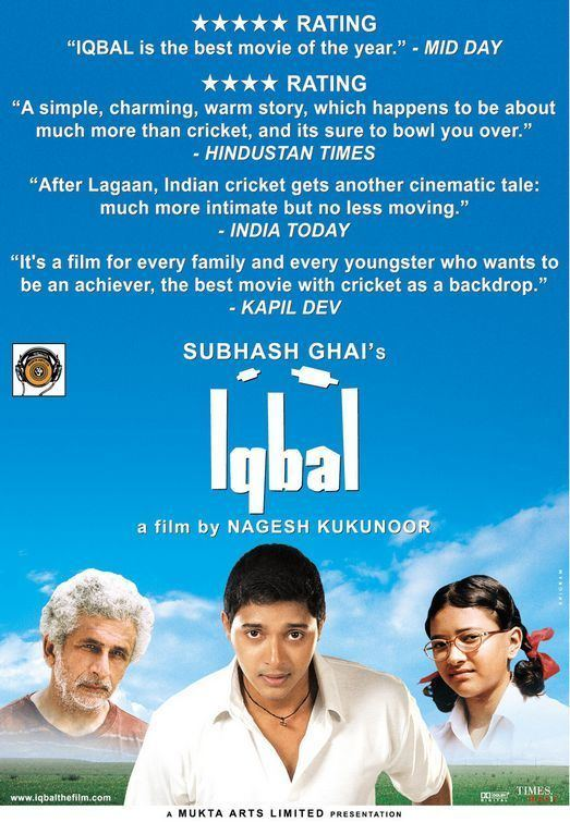 Iqbal Movie Poster Gallery