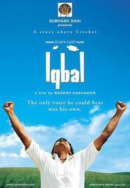 Iqbal film Wikipedia