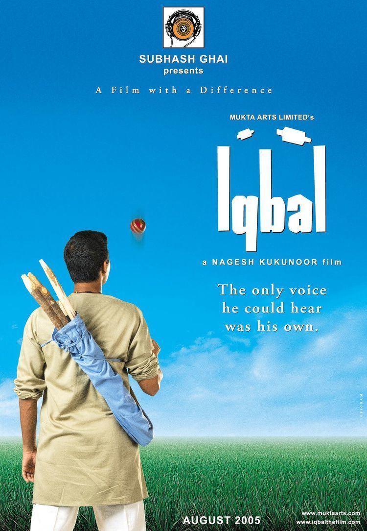 Iqbal Movie Poster 4 of 6 IMP Awards