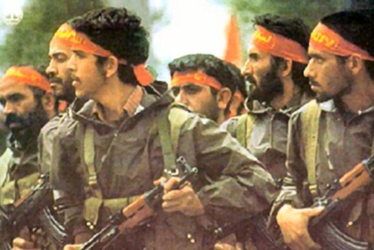 Iran–Iraq War IranIraq War LookLex Encyclopaedia
