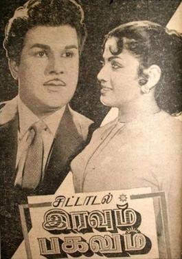 Iravum Pagalum (1965 film) movie poster