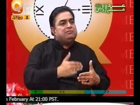 Irfan Khoosat Tasleem Sabri With Irfan KhoosatPart 1In QtimeBy Visaal