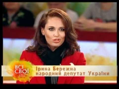 Irina Berezhna YouTube