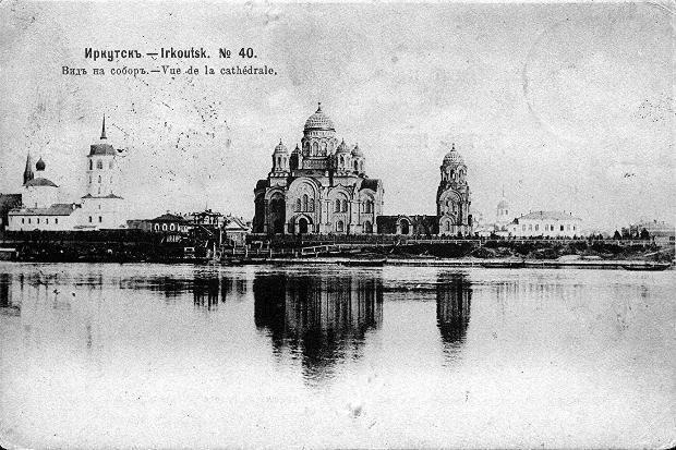 Irkutsk in the past, History of Irkutsk