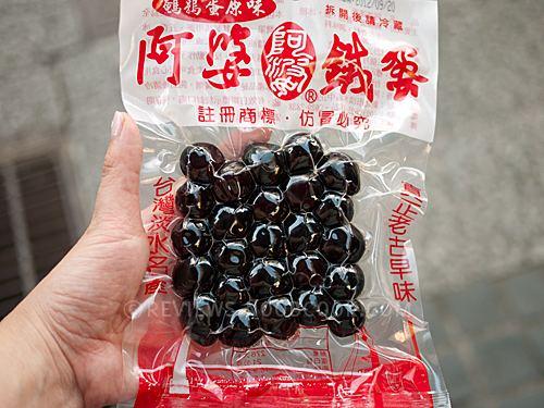 Iron egg New TaipeiDanshui Ah Po Iron Eggs Noob Cook Reviews