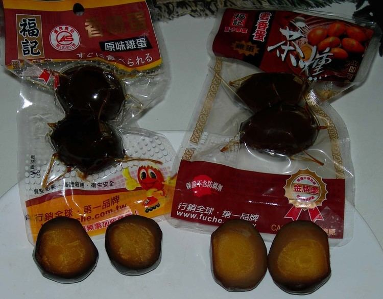 Iron egg flavorandfortunecompixf131picturesf131Iron