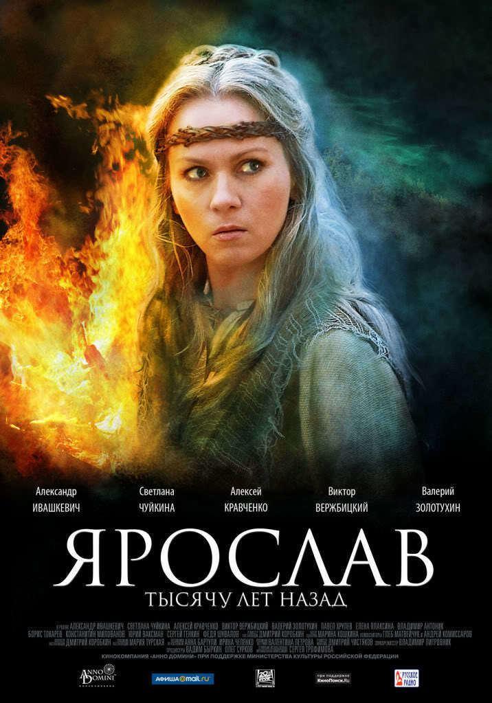 Iron Lord (film) httpsitpworldfileswordpresscom201107ironl